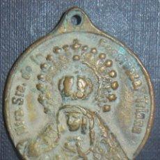 Antigüedades: GRAN MEDALLA ESPARANZA DE TRIANA CON LA GIRALDA. Lote 207078477