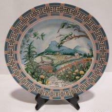 Antigüedades: PLATO DE PORCELANA JAPONÉS. Lote 207126472