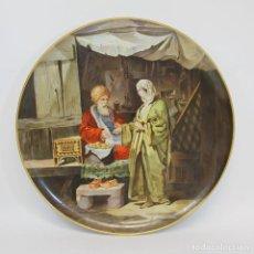 Antigüedades: GRAN PLATO FRANCÉS DE PORCELANA MONTERRAY, B&CIE. Lote 207127168