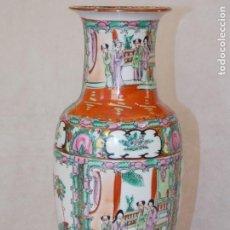 Antigüedades: JARRON DE PORCELANA CHINO MACAU SELLADO. Lote 207214416