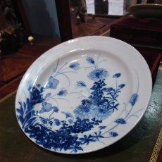 Antigüedades: PORCELANA JAPONESA. Lote 207273182