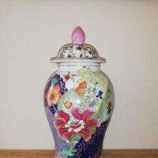 Antiquités: JARRON CHINO TIBOR. Lote 207278738