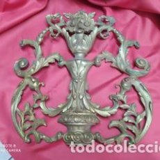 Antigüedades: ESPECTACULAR FORNITURA MODERNISTA DE BRONCE FINALES DE SIGLO XIX. CAJA 3. Lote 207336277