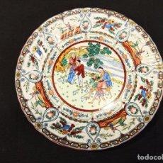 Antigüedades: PLATO DE CERÁMICA LABORES AGRÍCOLAS. JAPÓN. C9. Lote 207675695