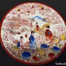 Antigüedades: PLATO DE CERÁMICA CON ESCENA ORIENTAL. JAPÓN. C9. Lote 207675935