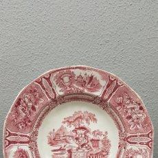 Antigüedades: ANTIGUO PLATO DE SARGADELOS MODELO GÓNDOLA TERCERA ÉPOCA DE COLOR ROJO, SERIE ROSA. SIGLO XIX.. Lote 207727400