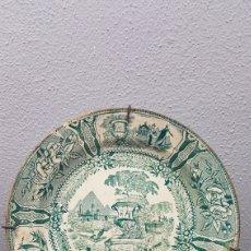 Antigüedades: ANTIGUO PLATO DE SARGADELOS MODELO GÓNDOLA TERCERA ÉPOCA DE COLOR VERDE, SERIE VERDE. SIGLO XIX. Lote 207729855