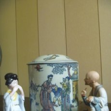 Antiquités: ANTIGUO BOTE ORIENTAL CHINA SIGLO XIX SELLO SERIGRAFIADO LIQUIDACIÓN. Lote 207734970