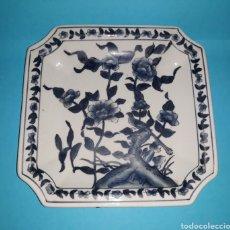 Antigüedades: PLATO DE PORCELANA CHINA CREATION MELINE. Lote 207738937