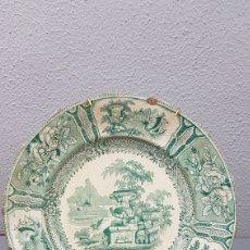 Antigüedades: ANTIGUO PLATO DE SARGADELOS MODELO GÓNDOLA TERCERA ÉPOCA DE COLOR VERDE, SERIE VERDE. SIGLO XIX. Lote 207744158