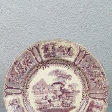 Antigüedades: ANTIGUO PLATO DE SARGADELOS MODELO GÓNDOLA TERCERA ÉPOCA DE COLOR FUCSIA, SERIE AZUL. S. XIX. Lote 207749016