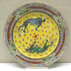 Antigüedades: BELLO PLATO ANTIGUO PORCELANA CHINA DRAGONES YIN YANG - SELLO ROJO FABRICADO EN MACAO INDIAS EXPORT. Lote 207776318