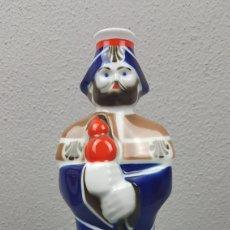 Antigüedades: BOTELLA PEREGRINO / PELEGRINA COMPOSTELA DE PORCELANA SARGADELOS. MEDIDAS: ALTO 25CM.. Lote 207837621