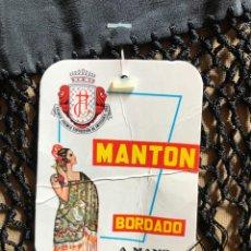 Antigüedades: MANTÓN BORDADO DE SEDA 130X130 DOBLE CARA. MADE IN SEVILLA. Lote 207906087