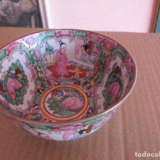 Antigüedades: PRECIOSO CUENCO FABRICADO EN MACAO SELLO. Lote 41750606