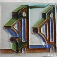 Antigüedades: AZULEJO RAMOS REJANO. Lote 207983118