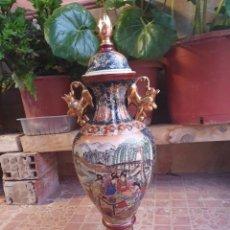 Antigüedades: JARRON SATSUMA. Lote 208002552
