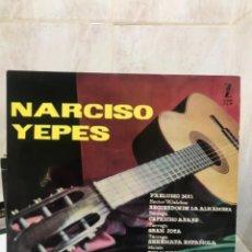 Antigüedades: NARCISO YEPES LP 1960 ZAFIRO GUITARRA CLASICA GUITAR. Lote 207583768