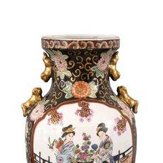 Antigüedades: JARRÓN CHINO FINALES DEL SIGLO XIX EN MUY BUEN ESTADO.. Lote 208050273