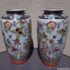 Antigüedades: PAREJA DE JARRONES CHINOS. Lote 208059491