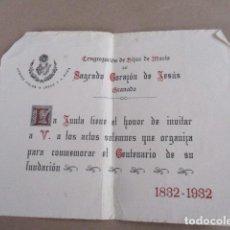 Antigüedades: CONGREGACIÓN DE HIJAS DE MARÍA DE SAGRADO CORAZÓN DE JESÚS - GRANADA. Lote 208070982