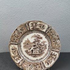 Antigüedades: ANTIGUO PLATO DE LA REAL FÁBRICA DE SARGADELOS. SERIE GÓNDOLA EN MARRÓN OCRE. CON SELLO Y TAMPÓN.. Lote 208079197