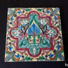 Antigüedades: AZULEJO PICKMAN S.XIX, MEDALLA DE ORO. Lote 208224910