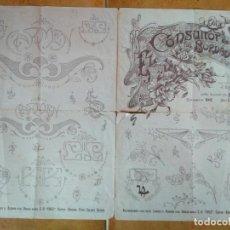 Antigüedades: CONSULTOR DE LOS BORDADOS CUADERNO - N 645-RIVAS CASTAÑÉ -BARCELONA - AÑOS 20. Lote 208325501