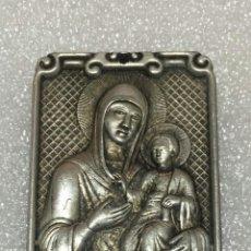 Antigüedades: MEDALLA ORTODOXA DE LA VIRGEN CON EL NIÑO JESÚS. 6X4 CM. 79 GR. COLOR PLATA. Lote 208371302