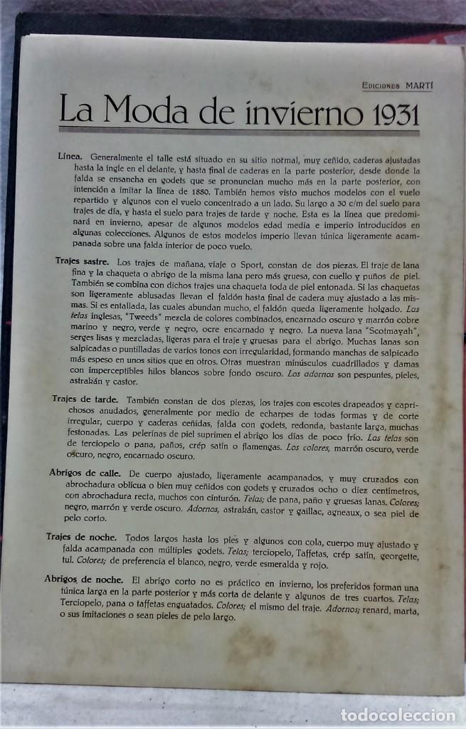 Antigüedades: EDICIONES MARTÍ.INVIERNO 1931.CARPETA CON 31 LÁMINAS,6 DESPLEGABLES CON PATRONES E INFORMATIVOS - Foto 5 - 236139915