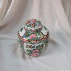 Antigüedades: PEQUEÑO TIBOR DE MACAO. Lote 209322582