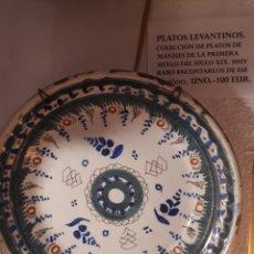 Antigüedades: PLATO DE MANISES. SIGLO XIX.. Lote 209351180