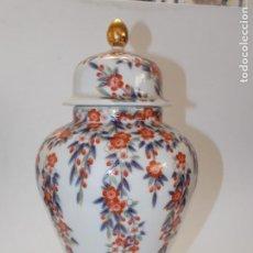Antigüedades: JARRON TIBOR CHINO DE PORCELANA. Lote 195610787