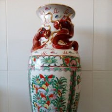 Antigüedades: JARRÓN CHINO.MEDIDA 47CM. Lote 209708681
