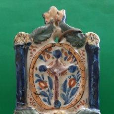 Antigüedades: BENDITERA DE CERÁMICA DE MANISES . SIGLO XIX.. Lote 209743541