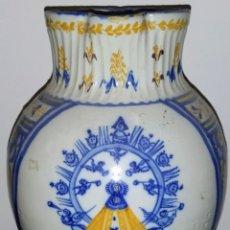 Antigüedades: MAGNIFICA JARRA CERÁMICA TALAVERA CON LA VIRGEN DEL PRADO. GRAN TAMAÑO.. Lote 209796588