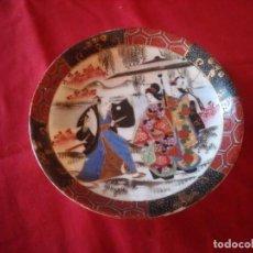 Antigüedades: PRECIOSO PLATO DE PORCELANA JAPONESA SATSUMA FIRMADO.. Lote 209798195