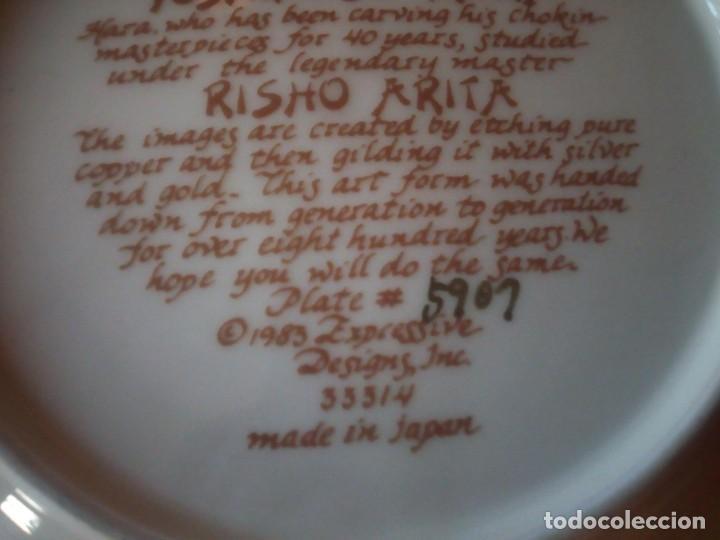 Antigüedades: Bonito plato en porcelana japonesa en técnica de grabado CHOKIN,1983 - Foto 6 - 221910027