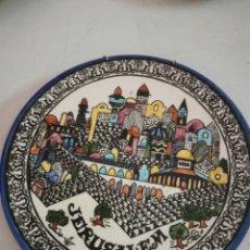 Antigüedades: PLATO DECORATIVO. JERUSALÉN.. Lote 209803722