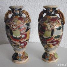 Antigüedades: PAREJA JARRONES 20 CM. TIPO SATSUMA MARCADOS MADE IN JAPAN. Lote 209885896