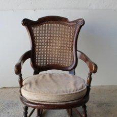 Antigüedades: MECEDORA ANTIGUA DE REJILLA. Lote 209888465