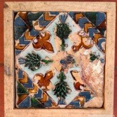 Antiguidades: AZULEJO DE CUERDA SECA MIXTA DE TRIANA DE FINALES DEL SIGLO XV. Lote 209936992