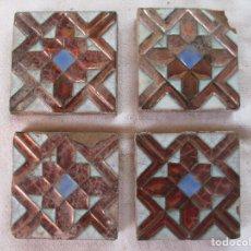 Antigüedades: OLAMBRILLAS AZULEJOS RAMOS REJANO REFLEJOS. Lote 210063810