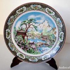 Antigüedades: PLATO DE CERÁMICA JAPONESA, CON BONITO PAISAJE. Lote 210149076