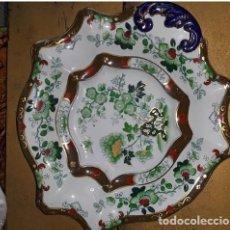 Antigüedades: FUENTE PORCELANA REAL STONE CHINA. 224 PINTADA A MANO. . 26 X 24 CM. Lote 210174581