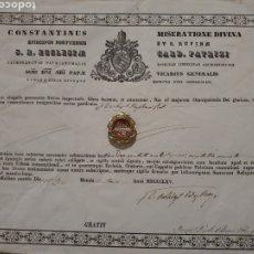 Antigüedades: RELIQUIA SAN ESTEBAN Y DOCUMENTO. Lote 210205190