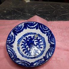 Antigüedades: LEBRILLO DE GRANADA. Lote 229710145