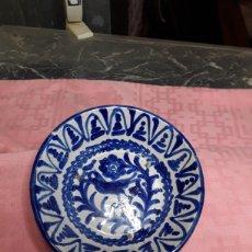 Antigüedades: LEBRILLO DE GRANADA. Lote 210218595