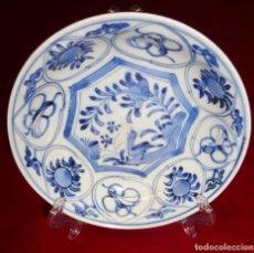 Antigüedades: CUENCO CHINO, EN PORCELANA AZUL Y BLANCO, ESTILO KRAAK, SIGLO XVII.. Lote 210220541