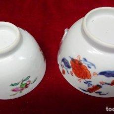 Antigüedades: 2 PEQUEÑOS CUENCOS EN PORCELANA CHINA, ÉPOCA KANGXI (1668-1722). Lote 210225683